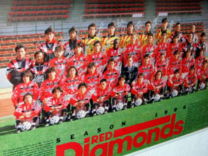 season1996