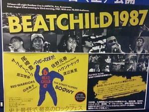 beatchild.jpg